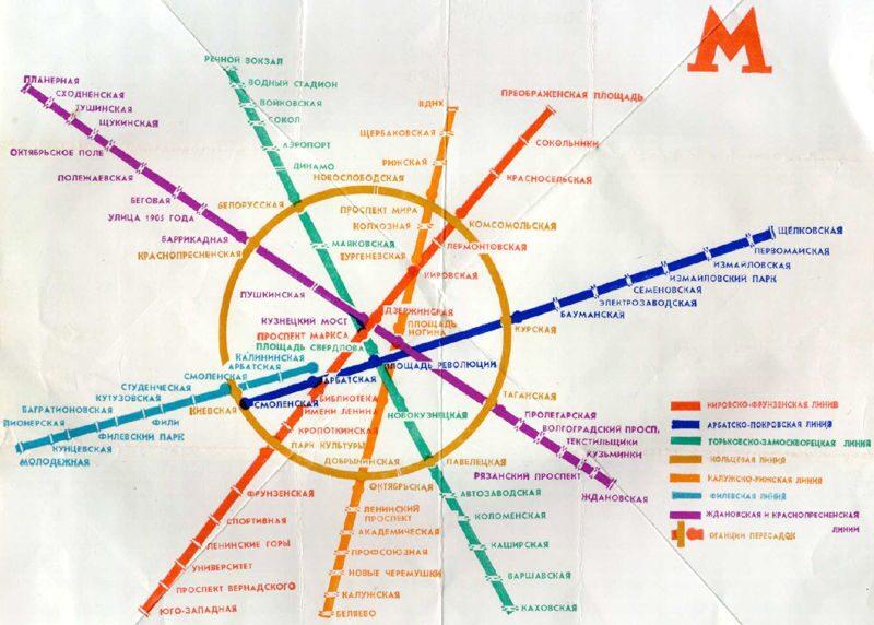 московского метро не стоит